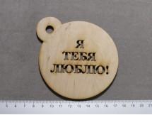 ТК-001
